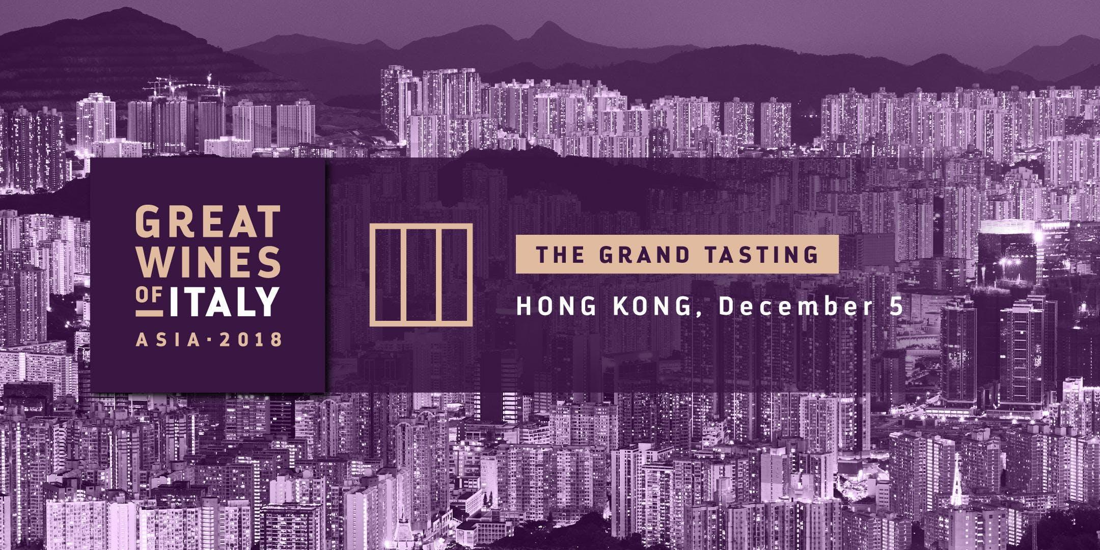Four Seasons Hotel Hong Kong   Cru Magazine