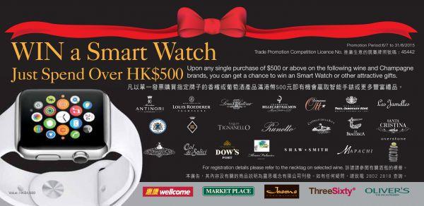 Win a smart watch with fine wine