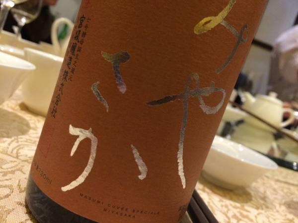 Cuvee Speciale,酒精只有12%