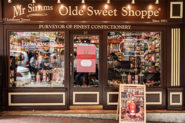 Image 4_Mr Simms Olde Sweet Shoppe