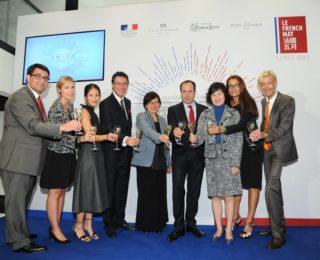 法國五月藝術節2015預覽酒會