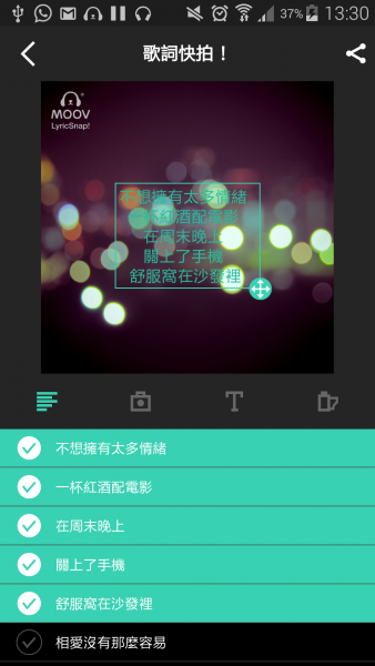 Screenshot_2015-06-11-13-31-00