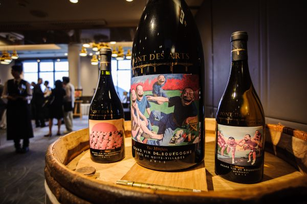 Yue Minjun Event 13th June - Barrel & bottles