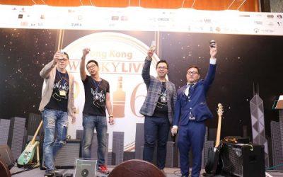 Whisky Live HK 回來了!!