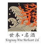 Kingsway Wine Merchant Ltd