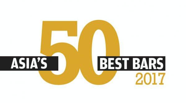 「亞洲50最佳酒吧2017」出爐!三間新上榜香港酒吧花落誰家?